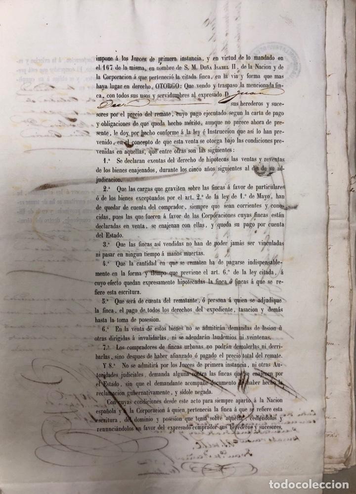 Manuscritos antiguos: CADIZ, 1859. VENTA JUDICIAL. COMPRA DE LA ESCRITURA DE UNA CASA EN LA CALLE PEDRO CONDE Nº32. - Foto 6 - 171397387