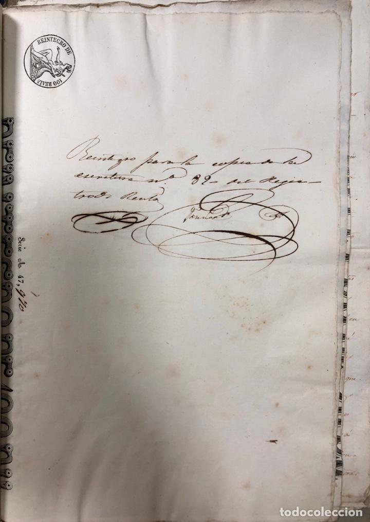 Manuscritos antiguos: CADIZ, 1859. VENTA JUDICIAL. COMPRA DE LA ESCRITURA DE UNA CASA EN LA CALLE PEDRO CONDE Nº32. - Foto 8 - 171397387