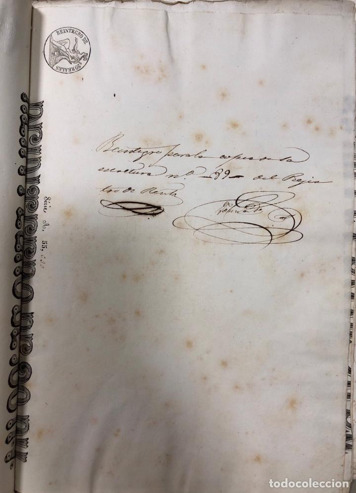 Manuscritos antiguos: CADIZ, 1859. VENTA JUDICIAL. COMPRA DE LA ESCRITURA DE UNA CASA EN LA CALLE PEDRO CONDE Nº32. - Foto 9 - 171397387