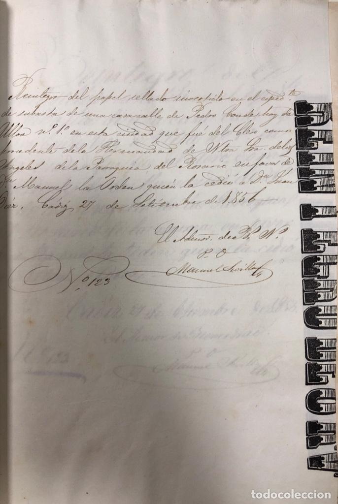 Manuscritos antiguos: CADIZ, 1859. VENTA JUDICIAL. COMPRA DE LA ESCRITURA DE UNA CASA EN LA CALLE PEDRO CONDE Nº32. - Foto 11 - 171397387