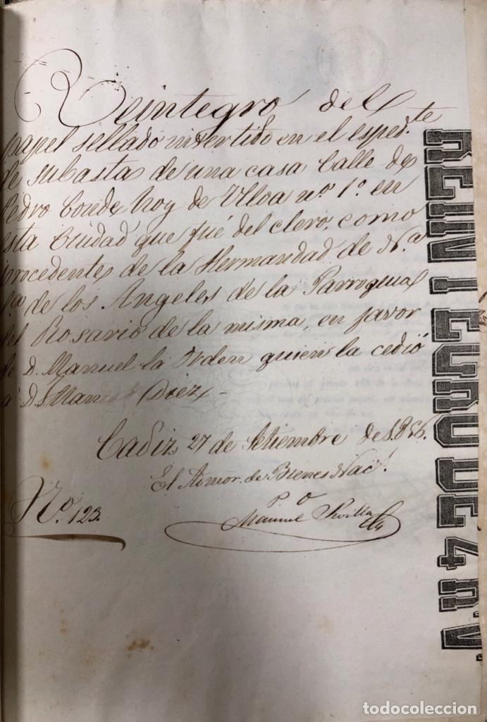 Manuscritos antiguos: CADIZ, 1859. VENTA JUDICIAL. COMPRA DE LA ESCRITURA DE UNA CASA EN LA CALLE PEDRO CONDE Nº32. - Foto 12 - 171397387