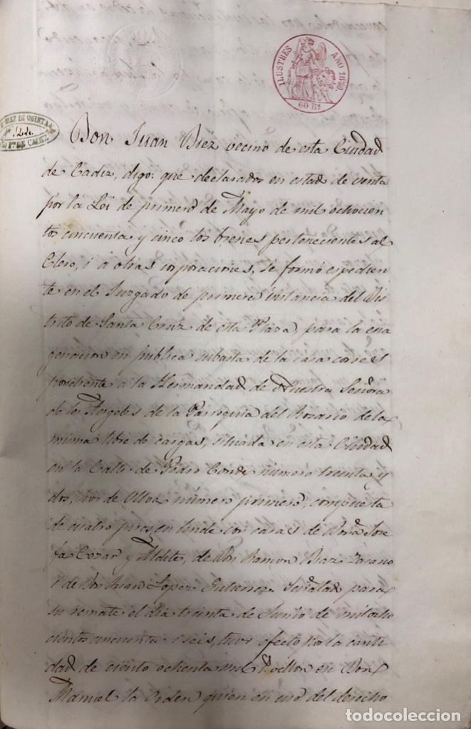 Manuscritos antiguos: CADIZ, 1859. VENTA JUDICIAL. COMPRA DE LA ESCRITURA DE UNA CASA EN LA CALLE PEDRO CONDE Nº32. - Foto 18 - 171397387