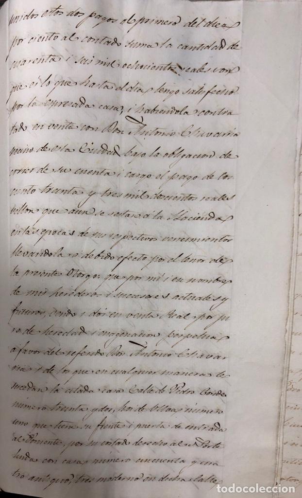 Manuscritos antiguos: CADIZ, 1859. VENTA JUDICIAL. COMPRA DE LA ESCRITURA DE UNA CASA EN LA CALLE PEDRO CONDE Nº32. - Foto 20 - 171397387