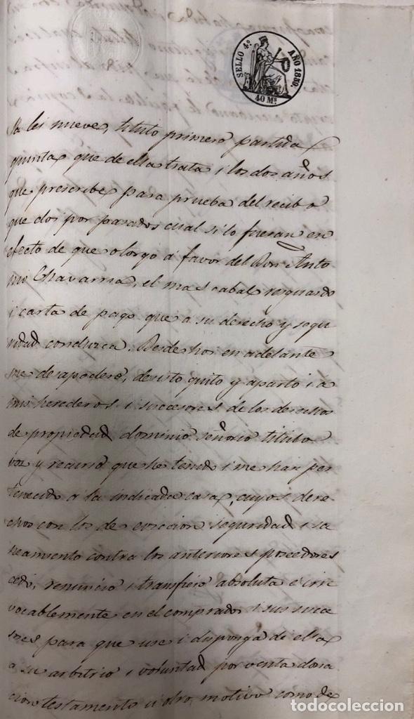 Manuscritos antiguos: CADIZ, 1859. VENTA JUDICIAL. COMPRA DE LA ESCRITURA DE UNA CASA EN LA CALLE PEDRO CONDE Nº32. - Foto 22 - 171397387