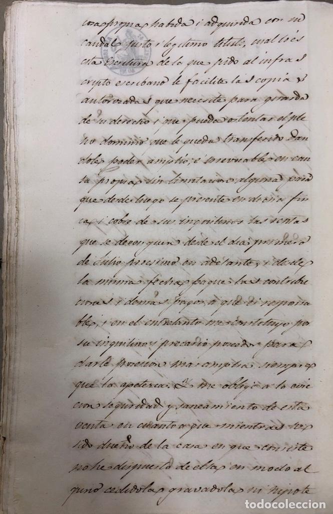 Manuscritos antiguos: CADIZ, 1859. VENTA JUDICIAL. COMPRA DE LA ESCRITURA DE UNA CASA EN LA CALLE PEDRO CONDE Nº32. - Foto 23 - 171397387