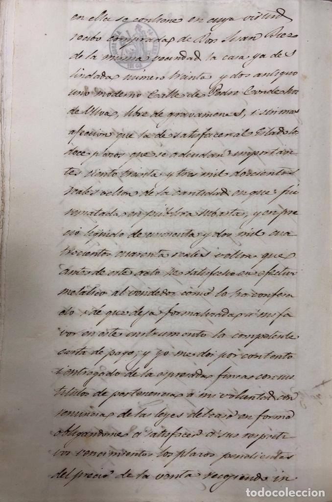 Manuscritos antiguos: CADIZ, 1859. VENTA JUDICIAL. COMPRA DE LA ESCRITURA DE UNA CASA EN LA CALLE PEDRO CONDE Nº32. - Foto 25 - 171397387