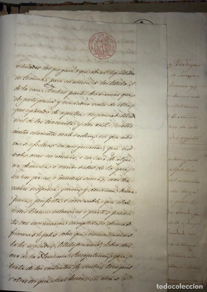 Manuscritos antiguos: CADIZ, 1859. VENTA JUDICIAL. COMPRA DE LA ESCRITURA DE UNA CASA EN LA CALLE PEDRO CONDE Nº32. - Foto 26 - 171397387