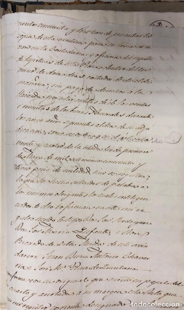 Manuscritos antiguos: CADIZ, 1859. VENTA JUDICIAL. COMPRA DE LA ESCRITURA DE UNA CASA EN LA CALLE PEDRO CONDE Nº32. - Foto 28 - 171397387