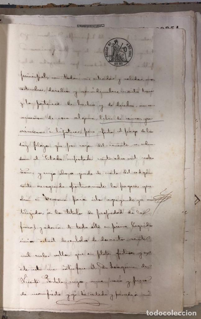 Manuscritos antiguos: CADIZ, 1861. ESCRITURA DE OBLIGACION DE ANTONIO CHAVARRIA ANTE UN ESCRIBANO PUBLICO. - Foto 5 - 171402100