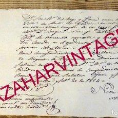 Manuscritos antiguos: ALCALA DE GUADAIRA, 1894, RECIBO PAGO TIERRAS CAPELLANIA ALONSO MIGUEL DE TRIGUEROS, FABRICA DE LA P. Lote 171439443