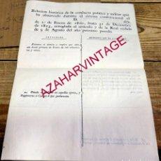 Manuscritos antiguos: 1823, IMPRESO RELACION HISTORICA DE LA CONDUCTA POLITICA Y MILITAR PARA POLITICOS, RARISIMO. Lote 171491513