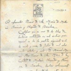 Manuscritos antiguos: CERTIFICADO DE BAUTISMO. SANTA MARIA DE MATARÓ 1911. Lote 172680563