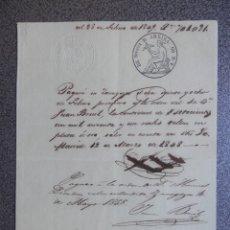 Manuscritos antiguos: RARO PAGARÉ DEL AÑO 1848 CON FISCAL DE 60 REALES VELLÓN MADRID ZARAGOZA A MANUEL DRONDA. Lote 173425029