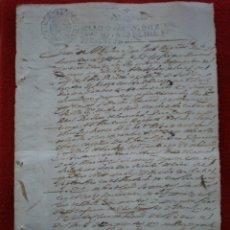 Manuscritos antiguos: MANUSCRITO AÑO 1700 LUCENA CÓRDOBA VENTA A CENSO MONASTERIO SANTA CLARA DE UNA VIÑA BONITA FIRMA . Lote 173426944