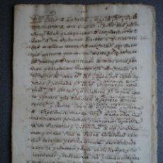 Manuscritos antiguos: MANUSCRITO AÑO 1784 TAFALLA NAVARRA CENSAL DEL PATRONO FUNDACIONES DE PEDRO CALATAYUD. Lote 173480955