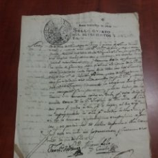 Manuscritos antiguos: DOCUMENTO ANTIGUO SOBRE LINDES Y MONJONES ,1790 ALMODÓVAR DEL PINAR, CUENCA.. Lote 174321404