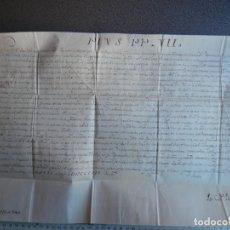 Manuscritos antiguos: EDICTO PAPA PIO VII SELLO LACRE Y PAPEL APERGAMINADO MANUSCRITO 1803 CATALUÑA ORDEN SAN FRANCISCO. Lote 175466524