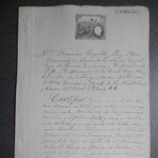 Manuscritos antiguos: INCRIPCIÓN LIBRO BAUTISMOS FAMILIA REAL RARO MANUSCRITO AÑO 1888 FISCALES 12º CAPILLA. Lote 175466745