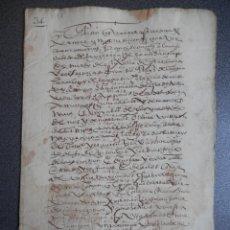 Manuscritos antiguos: MANUSCRITO AÑO 1591 TALAVERA TOLEDO CARTA DE VENTA Y CENSO 16 PÁGINAS BONITA LETRA. Lote 176218947