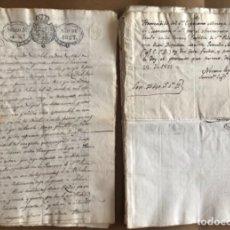 Manuscritos antiguos: TOLEDO- DOS CARPETILLAS TESTAMENTOS- MARIANO MINAYA- GERTRUDIS SALAMANCA 1.807- 1.835. Lote 176908972