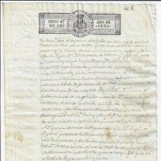 Manuscritos antiguos: SELLO 4 1835. ISABEL 2ª. TIMBROLOGÍA PAPEL SELLADO / FISCAL . Lote 177010845