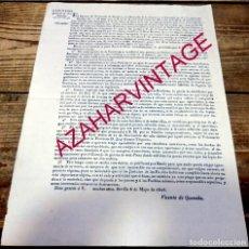 Manuscritos antiguos: SEVILLA, 1826, CIRCULAR PARA APREHENSION MALHECHORES, RECOMPENSA 1000 REALES CADA UNO, MUY RARO. Lote 177603034