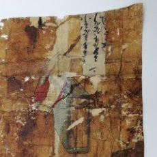 Manuscritos antiguos: HOJA ANTIGUA CON UN DIBUJO Y LETRAS JAPONESAS. Lote 178346278