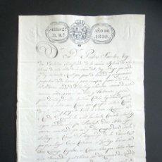 Manuscritos antiguos: AÑO 1830. NAVA DEL REY. VALLADOLID. VENTA DE TIERRA HACIA CAMINO DE RUEDA DE 1630 ESTADALES. . Lote 178686151