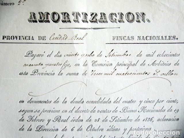 Manuscritos antiguos: AÑO 1595. HUELVA, CORTEGANA. CARTA VENTA DE TIERRA EN LAS ALBERQUILLAS, HEREDAD DEL HITO. MAYORAZGO - Foto 4 - 178687131