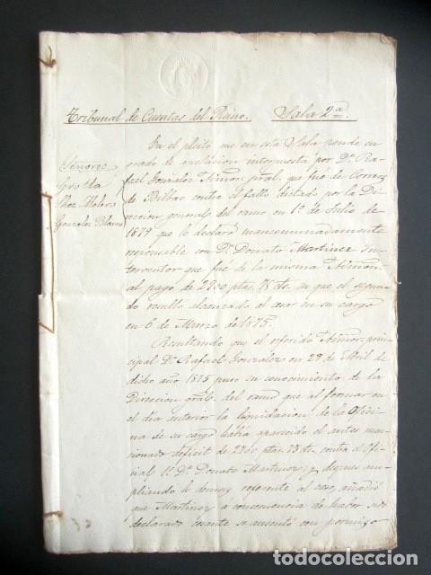 AÑO 1887. OFICIO. TRIBUNAL DE CUENTAS DEL REINO DE MADRID. PLEITO Y FALLO. DESFALCO. TEMA FILATELIA. (Coleccionismo - Documentos - Manuscritos)