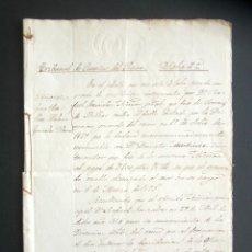 Manuscritos antiguos: AÑO 1887. OFICIO. TRIBUNAL DE CUENTAS DEL REINO DE MADRID. PLEITO Y FALLO. DESFALCO. TEMA FILATELIA.. Lote 178689883