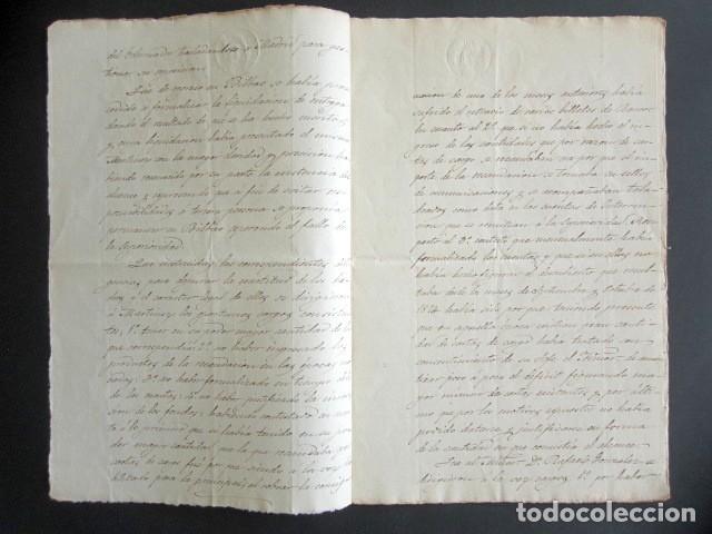 Manuscritos antiguos: AÑO 1887. OFICIO. TRIBUNAL DE CUENTAS DEL REINO DE MADRID. PLEITO Y FALLO. DESFALCO. TEMA FILATELIA. - Foto 2 - 178689883