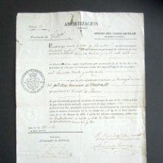 Manuscritos antiguos: AÑO 1843. GUADALAJARA. DESAMORTIZACIÓN. FINCAS CLERO SECULAR. TERRENO DE UCEDA, CONVENTO DE MESONES.. Lote 178691878