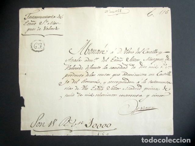 AÑO 1845. MADRID. PAGARÉ DEL MARQUÉS DE VALVERDE POR IMPORTE DE 10.000 REALES DE VELLÓN. (Coleccionismo - Documentos - Manuscritos)