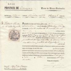 Manuscritos antiguos: 1964 TERRER (ZARAGOZA) VENTA BIENES NACIONALES CLERO DESAMORTIZACION POLIZA 2 REALES. Lote 178895062
