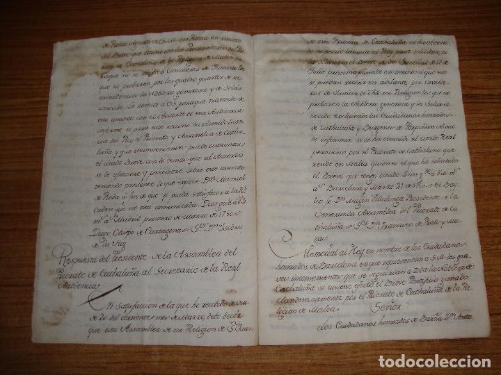 Manuscritos antiguos: PRIVILEGIOS DE CABALLERO A FAVOR DE CIUDADANOS HONRRADOS BARCELONA FERNANDO II CORTES MONZON 1510 - Foto 9 - 179084885