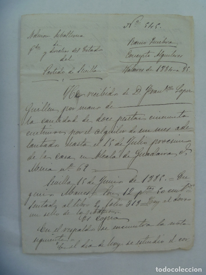 CARTA MANUSCRITA ADMINISTRACION ESTADO: RECIBO POR ALQUILERES. ALCALA DE GUADAIRA, 1886 . SIGLO XIX (Coleccionismo - Documentos - Manuscritos)