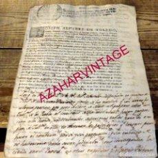 Manuscritos antiguos: FERNANDO DE SILVA ÁLVAREZ DE TOLEDO, DUQUE DE ALBA, NOMBRAMIENTO DE REGIDOR DE LA VILLA ,1791. Lote 179137353
