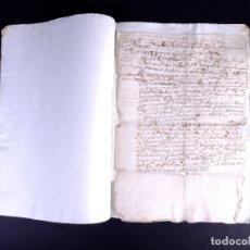 Manuscritos antiguos: HERENCIA DE AGUSTÍN DE SANTIAGO. AVILA 1643. Lote 179384176