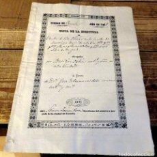 Manuscritos antiguos: CAZORLA, JAEN, 1861, ESCRITURA DE VENTA DE UN OLIVAR, MAGNIFICO,8 PAGINAS + RECIBO. Lote 180130126