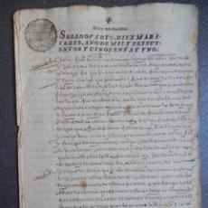 Manuscritos antiguos: MANUSCRITO AÑO 1651 FISCALES 4ºS GRANADA FUNDACIÓN DE MAYORAZGO BONITA LETRA 7 PÁGS.. Lote 180265323
