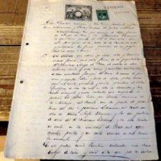 Manuscritos antiguos: CAZORLA, JAEN, 1878, INFORME PERITOS AGRIMENSORES MEDICION OLIVAR. Lote 180332786