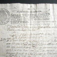 Manuscritos antiguos: AÑO 1811-12. PAPEL TIMBRADO GALICIA. 2 SELLOS 3º, 136 MARAVEDIS. NO RECONOCE EMPERADOR FRANCÉS. . Lote 180493543
