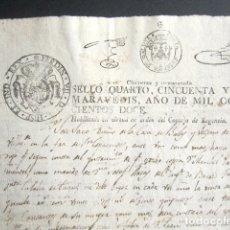 Manuscritos antiguos: AÑO 1812. PAPEL TIMBRADO DE GALICIA. SELLO 4º DE 51 MARAVEDIS. GALICIA NO RECONOCE EMPERADOR FRANCÉS. Lote 180494265