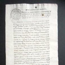 Manuscritos antiguos: AÑO 1768. MADRID-MEXICO. PODER PARA UNA HERENCIA DE CAUDALES EN LA CIUDAD DE MEXICO. . Lote 180494485