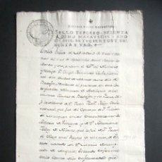 Manuscritos antiguos: AÑO 1761. MADRID-MEXICO. TESTAMENTO DE D. JOSE FERNANDEZ CACHO. FUNERAL, ENTIERRO Y 200 MISAS. . Lote 180494690