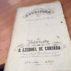 Manuscritos antiguos: ESCRITUTA DEBITORIO MANUSCRITA 1879 BARCELONA (AB-1). Lote 180495883