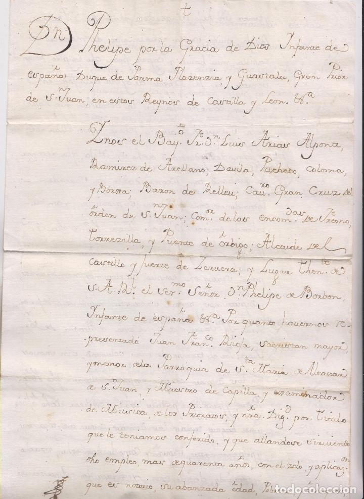 Manuscritos antiguos: PAPELES DE PEDRO FRANCISCO DE RIOJA, SACRISTÁN MAYOR DE SANTA MARÍA DE ALCÁZAR DE SAN JUAN, C. REAL - Foto 4 - 181435960