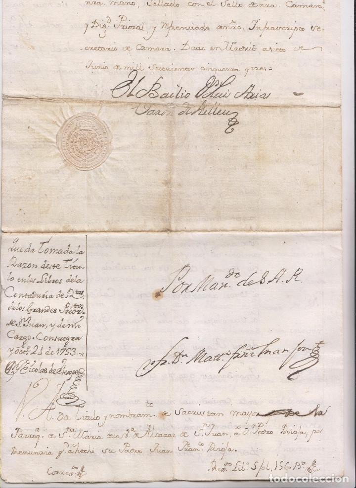 Manuscritos antiguos: PAPELES DE PEDRO FRANCISCO DE RIOJA, SACRISTÁN MAYOR DE SANTA MARÍA DE ALCÁZAR DE SAN JUAN, C. REAL - Foto 5 - 181435960
