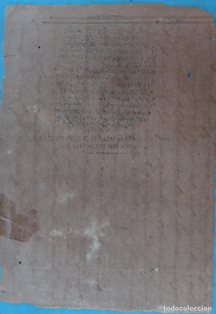 Manuscritos antiguos: 2 DOCUMENTOS ESCLAVOS, CARTA DE LIBERTAD Y CEDULA DEL MISMO ESCLAVO FIRMA MANUEL DE CESPEDES CUBA - Foto 4 - 181584623